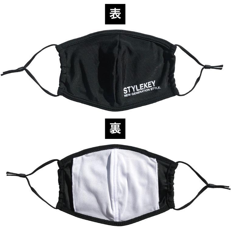 STYLEKEY スタイルキー マスク PLAIN BLACK MASK(SK99-MSK01) ストリートファッション 水着素材 花粉対策 防寒 洗える 大人用 ブラック 黒|b-bros|03
