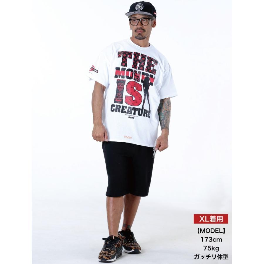 STYLEKEY CLASSIC LABEL スタイルキー クラシック・レーベル 半袖Tシャツ CREATURE S/S TEE(SK99CL-SS03) ストリート ヒップホップ レゲエ B系 大きいサイズ|b-bros|02