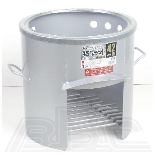 極厚カマド42型 鍋受けリング付 OS-0666