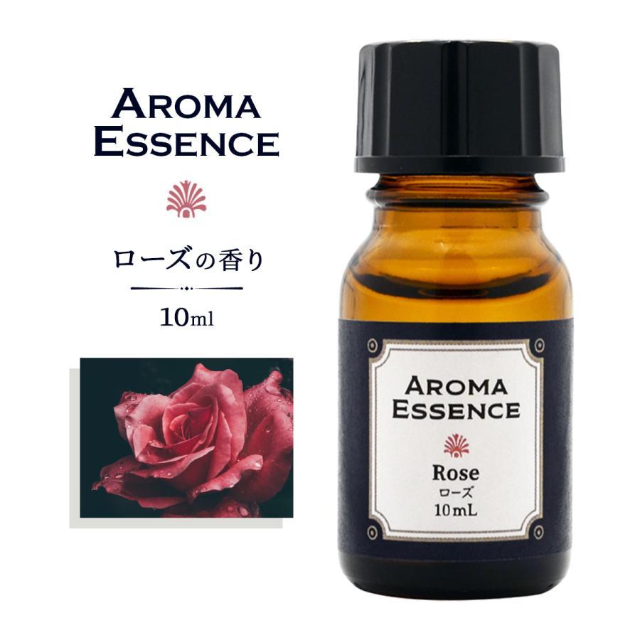 アロマエッセンス ローズ 驚きの値段で 10ml 芳香用 最新 アロマオイル 調合香料