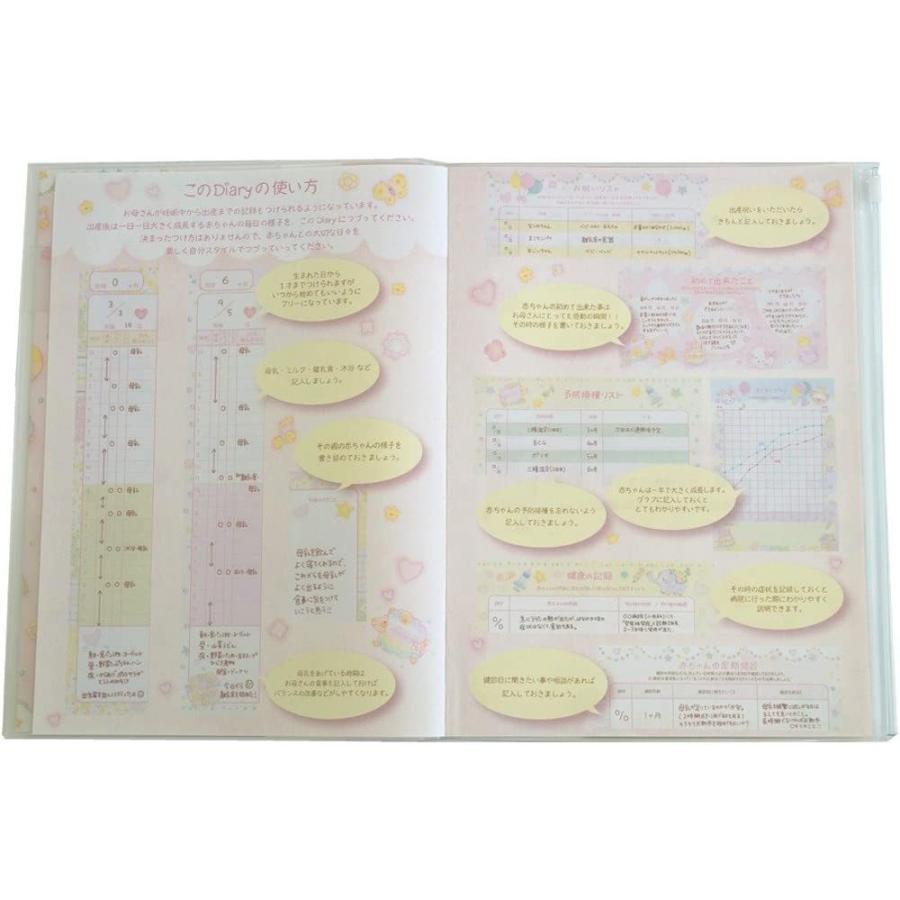 クローズピン 日記帳 たけいみき ベビーダイアリー 女の子 ピンク DI11329|b-faith01|03