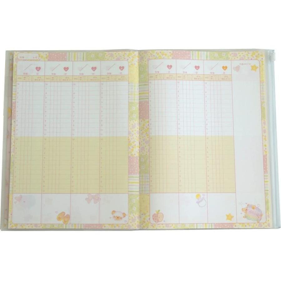 クローズピン 日記帳 たけいみき ベビーダイアリー 女の子 ピンク DI11329|b-faith01|04