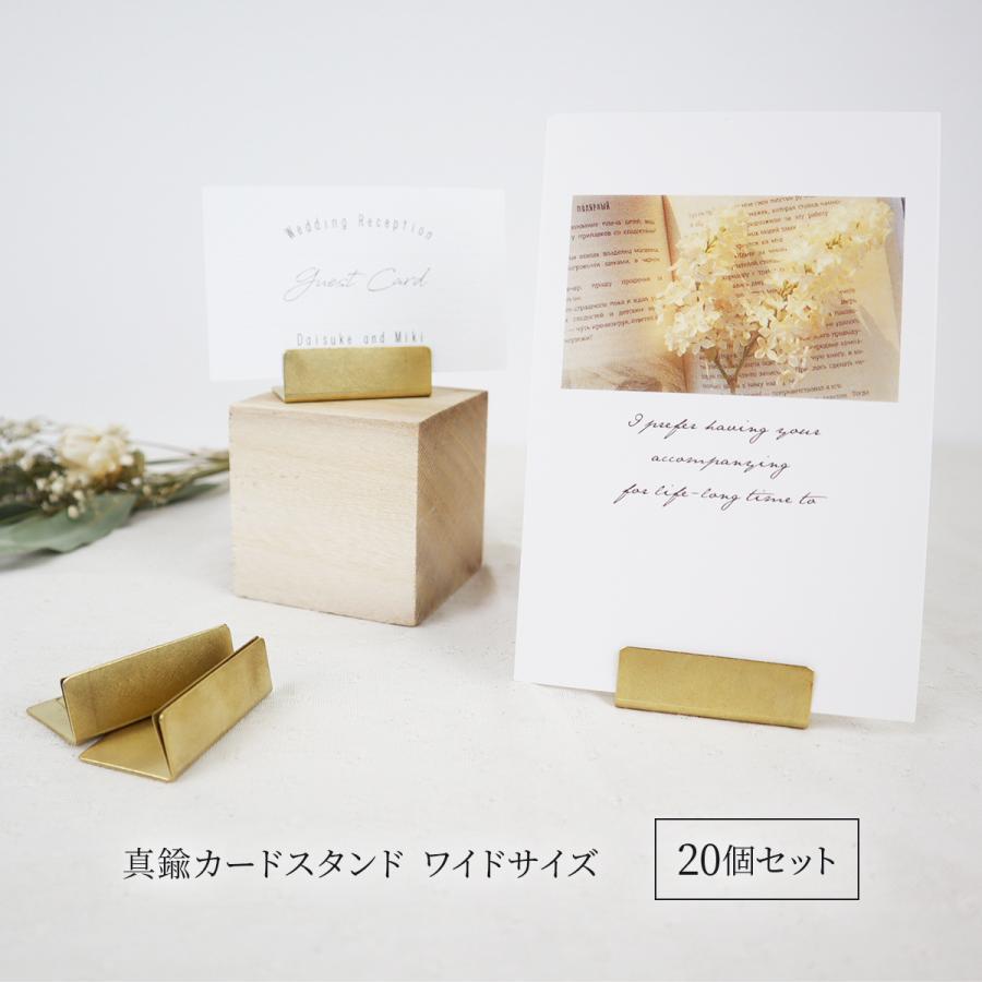 日本製 キャンペーンもお見逃しなく 人気商品 アンティーク調 真鍮カードスタンド ワイドサイズ プライスカードスタンド カードスタンド 20個セット ブラス