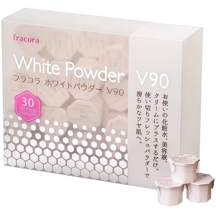 fracora [再販ご予約限定送料無料] フラコラ 持続型ビタミンC誘導体美容パウダー 30カプセル ホワイトパウダーV90 激安