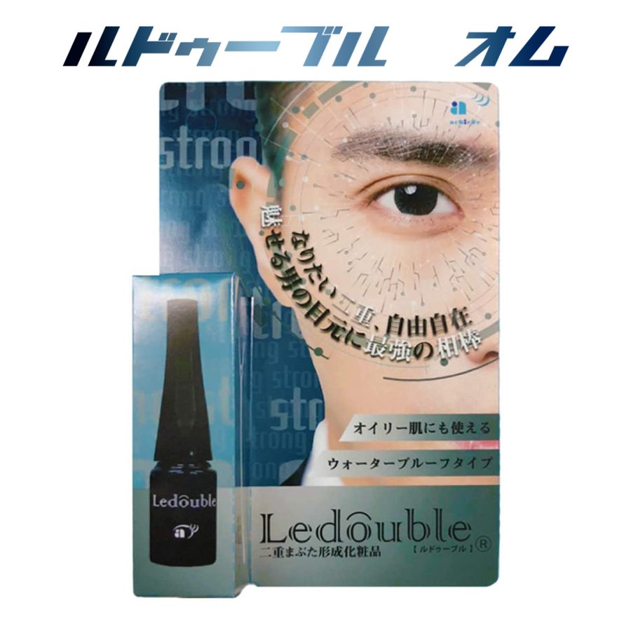ルドゥーブル オム  2mL メンズ 男性 アイプチ 二重まぶた ふたえ 二重 化粧品 メンズ コスメ クセ付け|b-faith01