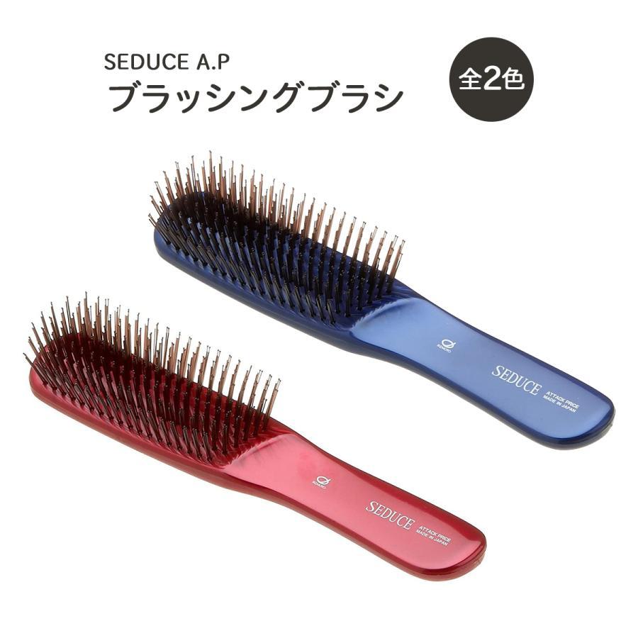 SEDUCE A.P ※ラッピング ※ ブラッシングブラシ ヘアケアブラシ ヘアブラシ 大人気 池本刷子工業 髪にやさしい