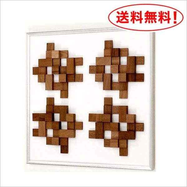 ウッドアート/マホガニー/フレーム【IN3363】W56.5XH56.5XD4.2cm