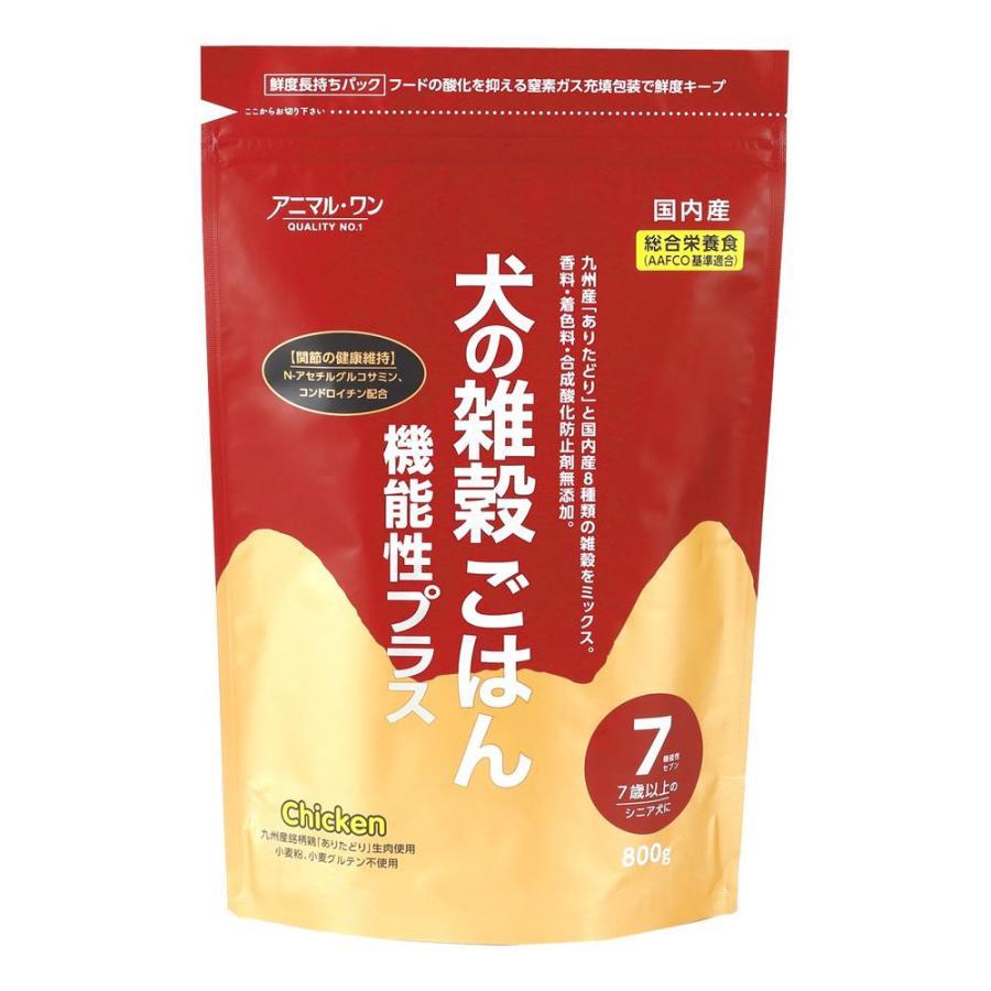 犬の雑穀ごはんセブン(チキン) 800g×10入 P31-302