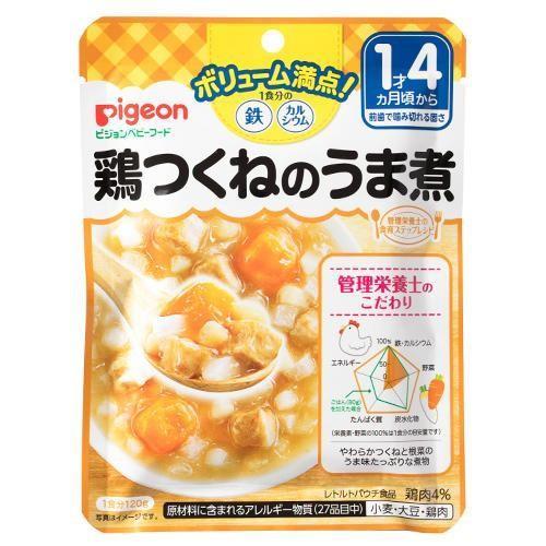 〔取寄〕Pigeon(ピジョン) ベビーフード(レトルト) 鶏つくねのうま煮 120g×48 1才4ヵ月頃· 1007731〔軽減税率対象商品〕