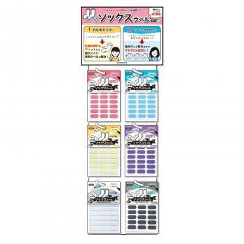 〔取寄〕KAWAGUCHI(カワグチ) 手芸用品 ソックスラベル 吊り下げボードセット 10-034