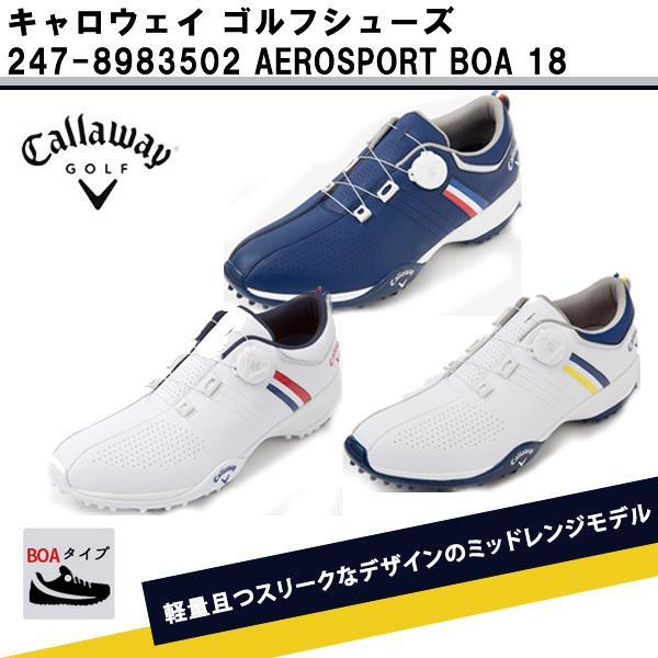 【SALE】ゴルフシューズ キャロウェイ 247-8983502 エアロスポーツ BOA 18 メンズ (Callaway Golf 2018年