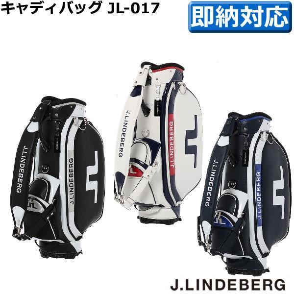 J.リンドバーグ JL-017 キャディバッグ メンズ[9.5型/47インチ/4.8kg] 【ゴルフバッグ】(即納)(☆)