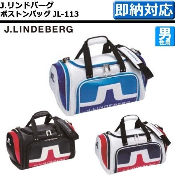 【SALE】J.リンドバーグ JL-113 ボストンバッグ 2016モデル(W49xD26xH27cm) J.LINDBERG ゴルフバッグ (☆)