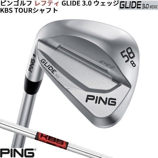 (特注/納期約4-6週)(レフティ)ピンゴルフ グライド3.0ウェッジ KBS ツアーシャフト メンズ 2019年モデル【