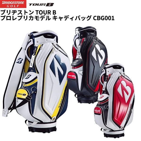ブリヂストン CBG001 TOUR B プロレプリカモデル キャディバッグ メンズ 2019年モデル (9.5型/4.1kg)(即納)(ゴルフバッグ)