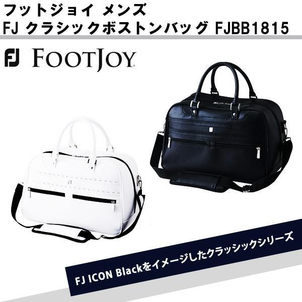 フットジョイ FJBB1815 FJクラシックボストンバッグ [W45xD25xH30cm] [FootJoy]