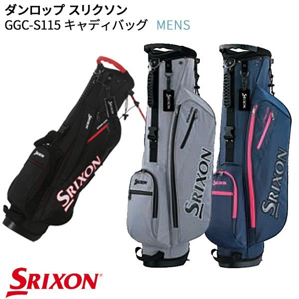 【SALE】ダンロップ スリクソン GGC-S115 メンズ キャディバッグ コンパクト スタンドキャディ(8型 2.0kg)