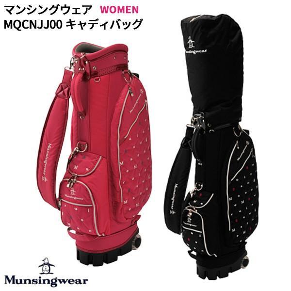 マンシングウェア キャディバッグ MQCNJJ00 レディス [8.5型 46インチ対応]【ゴルフバッグ】【即納】