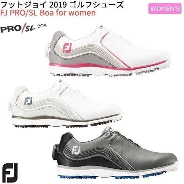 フットジョイ PRO SL プロ エスエル ボア for ウィメンズ FJ ゴルフシューズ 2019年モデル【靴】【女性用】