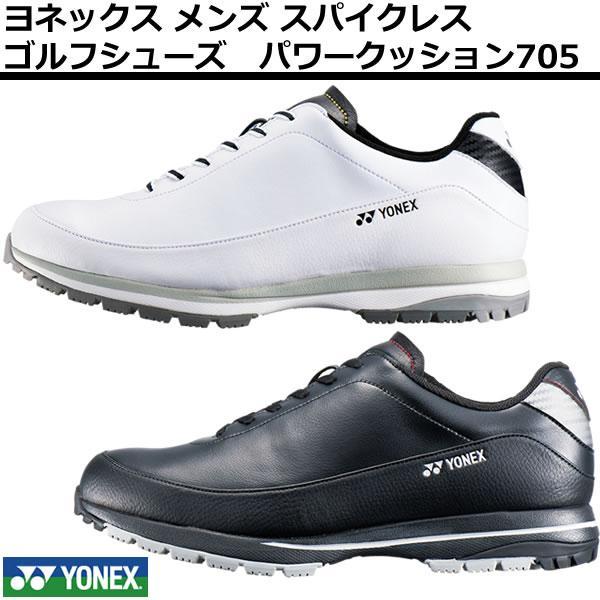 ゴルフシューズ ヨネックス パワークッション705 スパイクレス SHG705 2017モデル メンズ YONEX(即納)