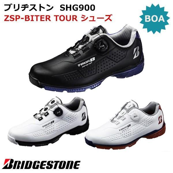 ゴルフシューズ ブリヂストン SHG900 ZSP-BITER TOUR BOA メンズ スパイクレス
