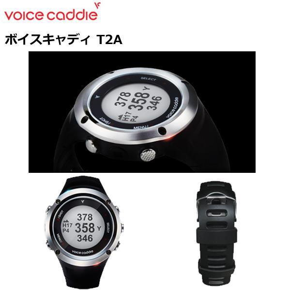 絶妙なデザイン ボイスキャディ T2A 腕時計タイプゴルフナビ GPS搭載 距離測定 時計機能 [VOICECADDY]【ゴルフ小物】(即納), モリヤマチョウ 4b765b06