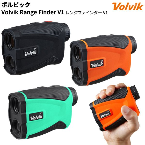 ボルビック レンジファインダー V1 レーザー 距離計測器(即納)