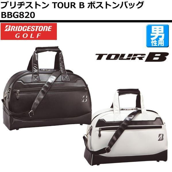 【SALE】(取寄) ブリヂストン BBG820 TOUR B ボストンバッグ メンズ シューズインポケットあり[L48xW24xH