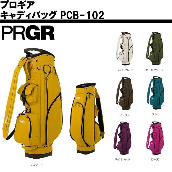 プロギア キャディバッグ PCB-102 男女兼用 9.0型(47インチ対応) 3.3kg (キャディバッグ)