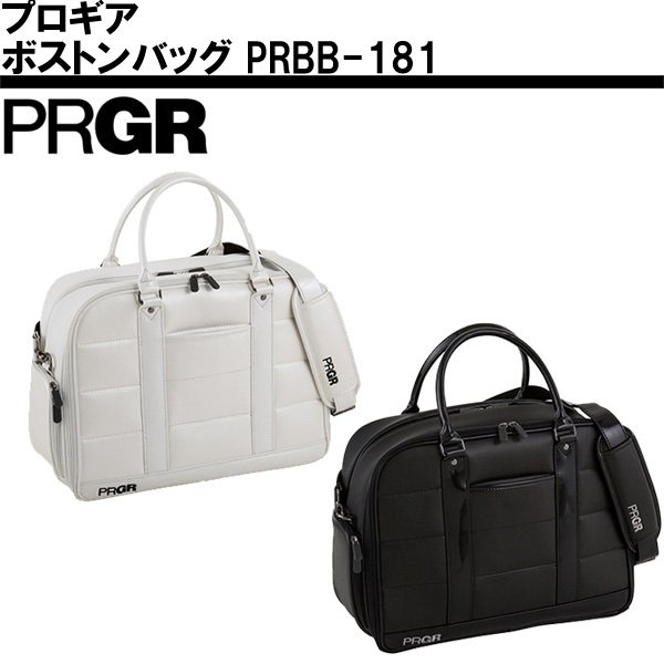 【SALE】取り寄せ プロギア メンズ ボストンバッグ PRBB-181 [44x34x18cm] [PRGR](ゴルフバッグ)