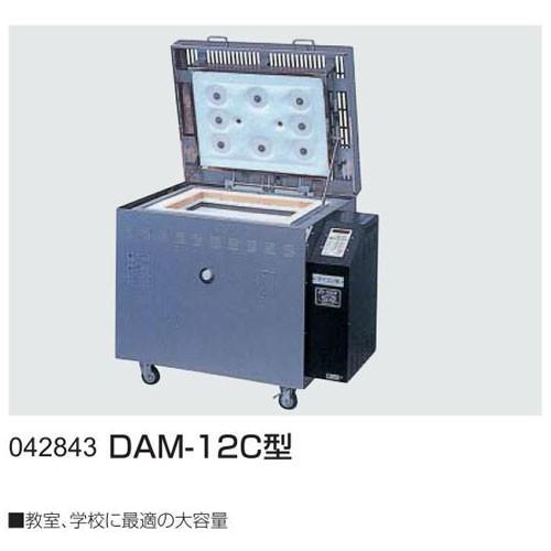 DAMシリーズ DAM-12C型  メール便不可