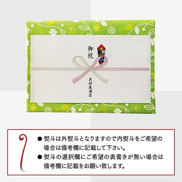 日本酒 獺祭 だっさい 飲み比べセット 180ml×3本|b-miyoshi|11