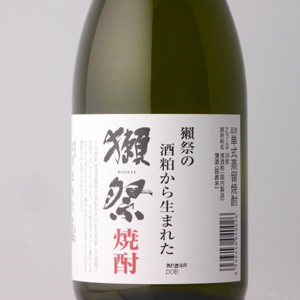 獺祭焼酎 39度 720ml 「粕取焼酎・山口県・旭酒造」 b-miyoshi 02