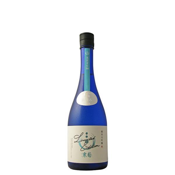 寒菊 五百万石50 Limited Edition 純米大吟醸無濾過生原酒直汲み 720ml|b-miyoshi