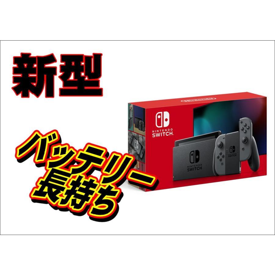 新品 【新型】 Nintendo Switch Joy-Con (L) グレー/ (R) グレー バッテリー持続時間が長持ち新モデル 送料無料