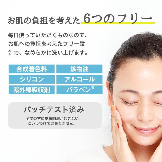 クレージュ 洗顔フォーム CLAYGE クリアウォッシュ クレイ 洗顔 毛穴 洗顔料|b-proshop|03
