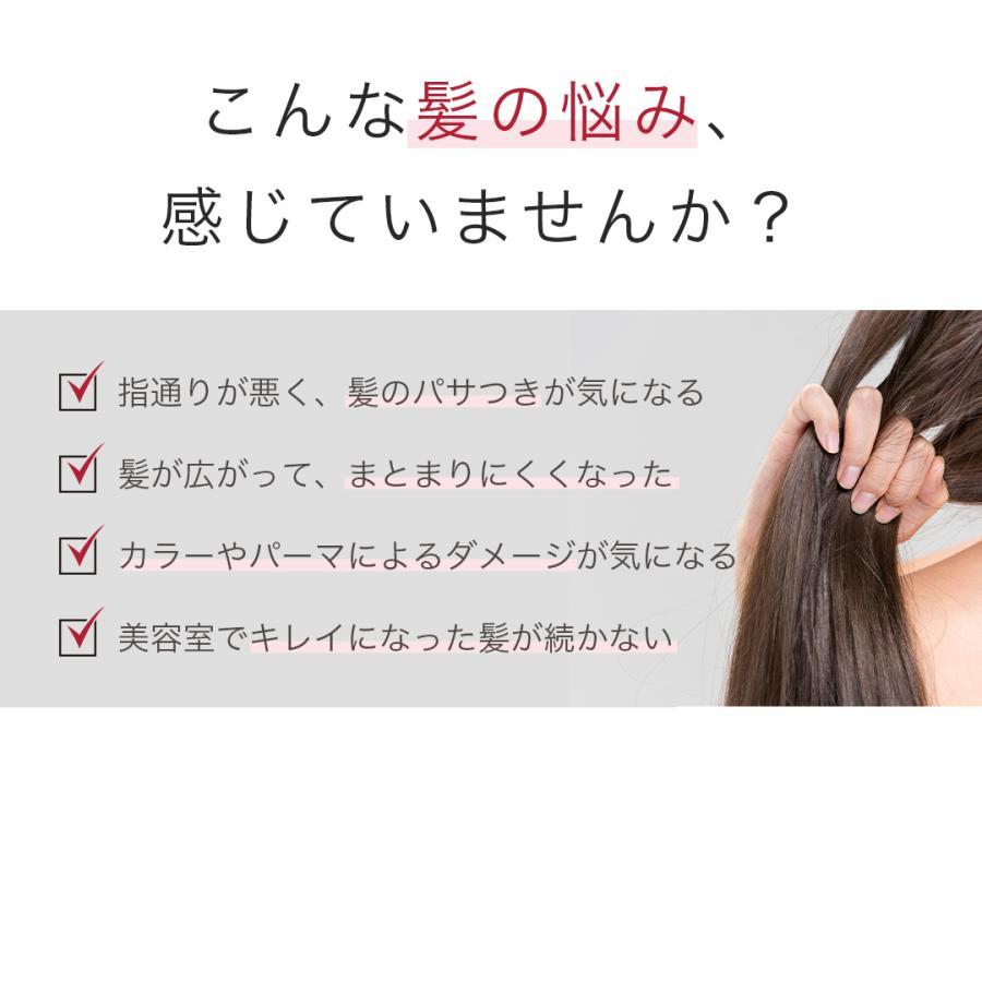 シャンプー トリートメント JOEARO ジョアーロ 詰め替え 単品 b-proshop 03