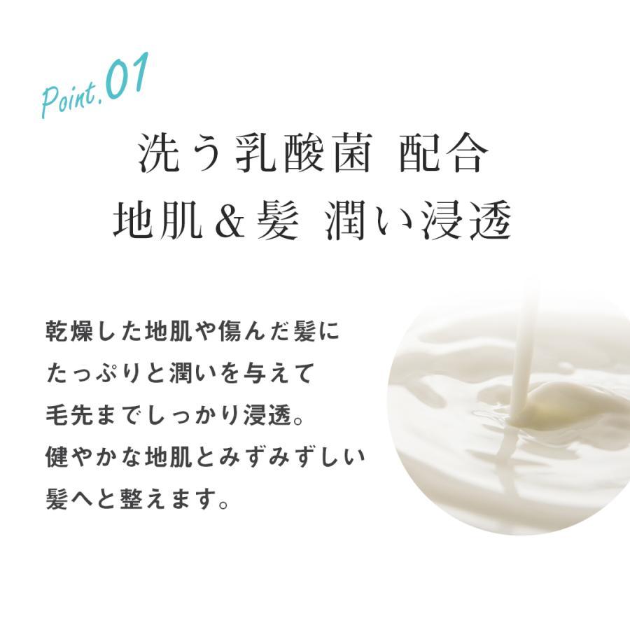 シャンプー トリートメント JOEARO ジョアーロ 詰め替え 単品 b-proshop 05