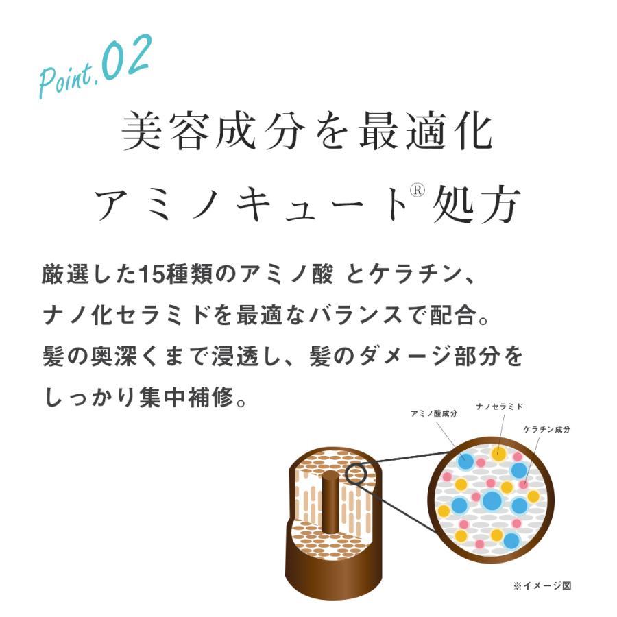 シャンプー トリートメント JOEARO ジョアーロ 詰め替え 単品 b-proshop 06