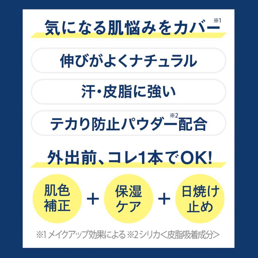 グラプト BBクリーム ナチュラル GRAPT メンズ UV メンズコスメ 男性用化粧品 ファンデーション|b-proshop|02