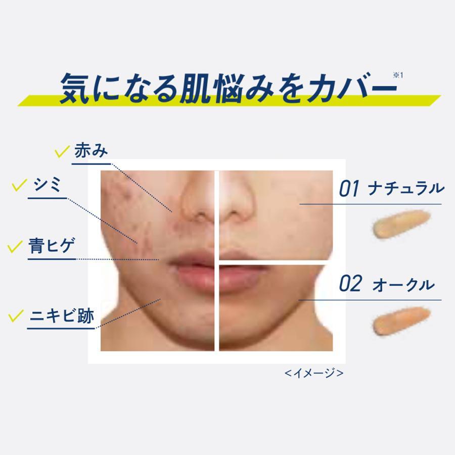 グラプト BBクリーム ナチュラル GRAPT メンズ UV メンズコスメ 男性用化粧品 ファンデーション|b-proshop|03