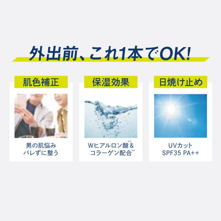 グラプト BBクリーム ナチュラル GRAPT メンズ UV メンズコスメ 男性用化粧品 ファンデーション|b-proshop|04