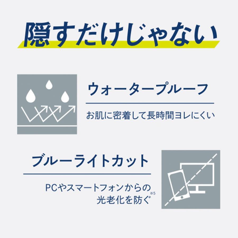 グラプト BBクリーム ナチュラル GRAPT メンズ UV メンズコスメ 男性用化粧品 ファンデーション|b-proshop|05