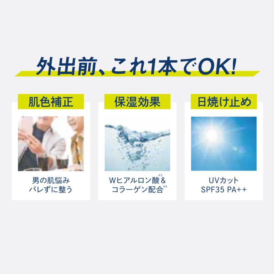 BBクリーム メンズ UV オークル グラプト b-proshop 04
