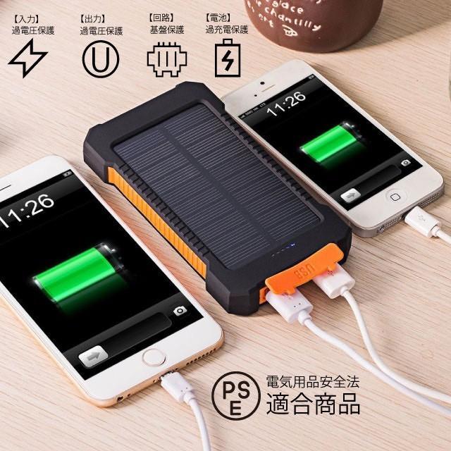 ソーラー モバイルバッテリー 大容量10000mAh PSE適合 防災グッズ iPhone Android  USB充電|b-rose101|05