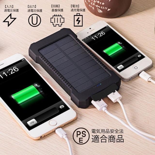 ソーラー モバイルバッテリー 大容量10000mAh PSE適合 防災グッズ iPhone Android  USB充電|b-rose101|06