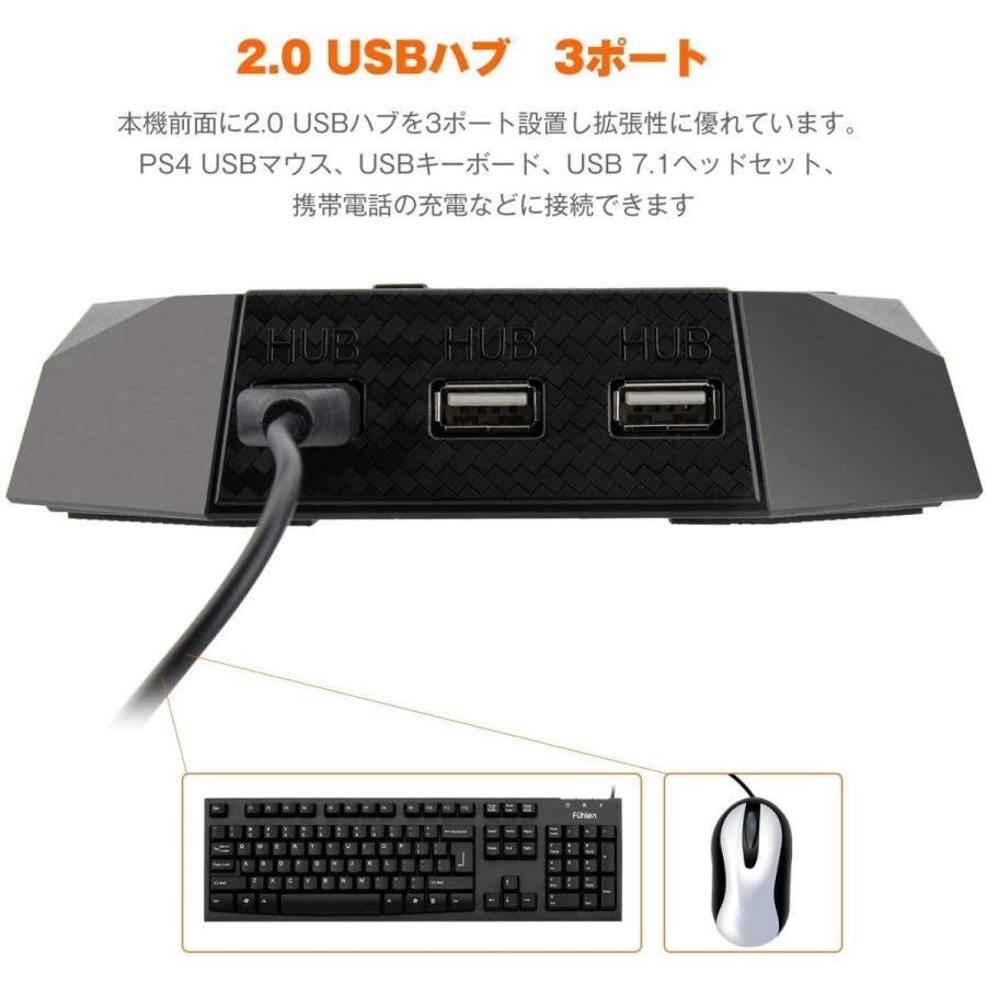 Ps4両用スタンド Ps4プロ Ps4スリムに対応 プレイステーション4縦置きスタンド コントローラー2台充電 Usbハブ3ポート 空冷ファ Supersport Tn