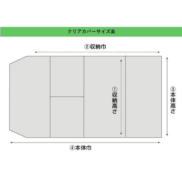 ピュアクリアカバー A4サイズ 厚手 AZP-14 コンサイス 透明ブックカバー|b-town|06