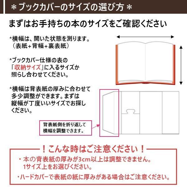 ピュアクリアカバー A4サイズ 厚手 AZP-14 コンサイス 透明ブックカバー|b-town|08