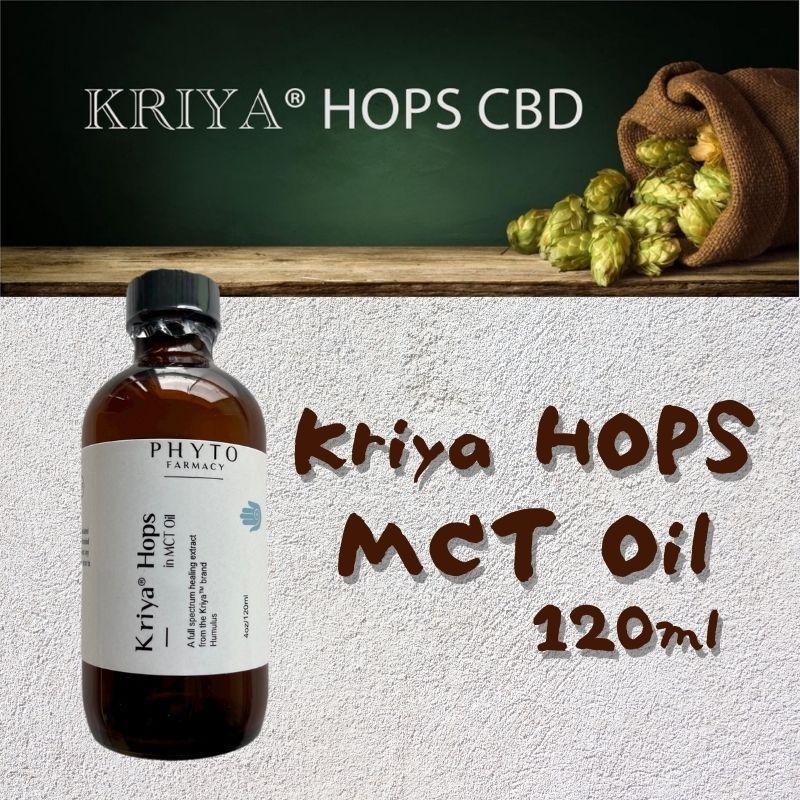 Kriya HOPS MCTオイル 120ml baanhana-proshop